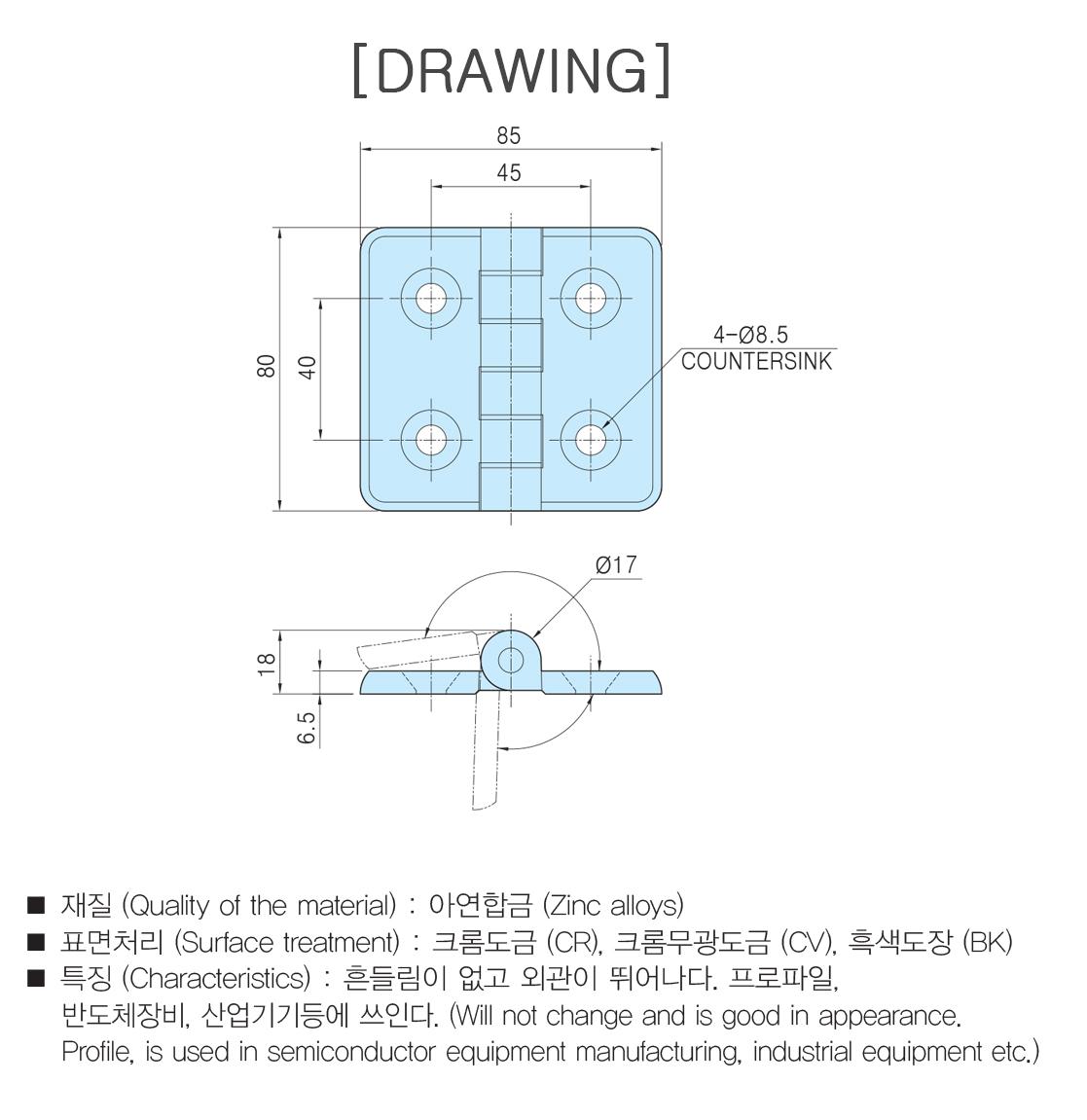 A014_SHC-8085_2.jpg