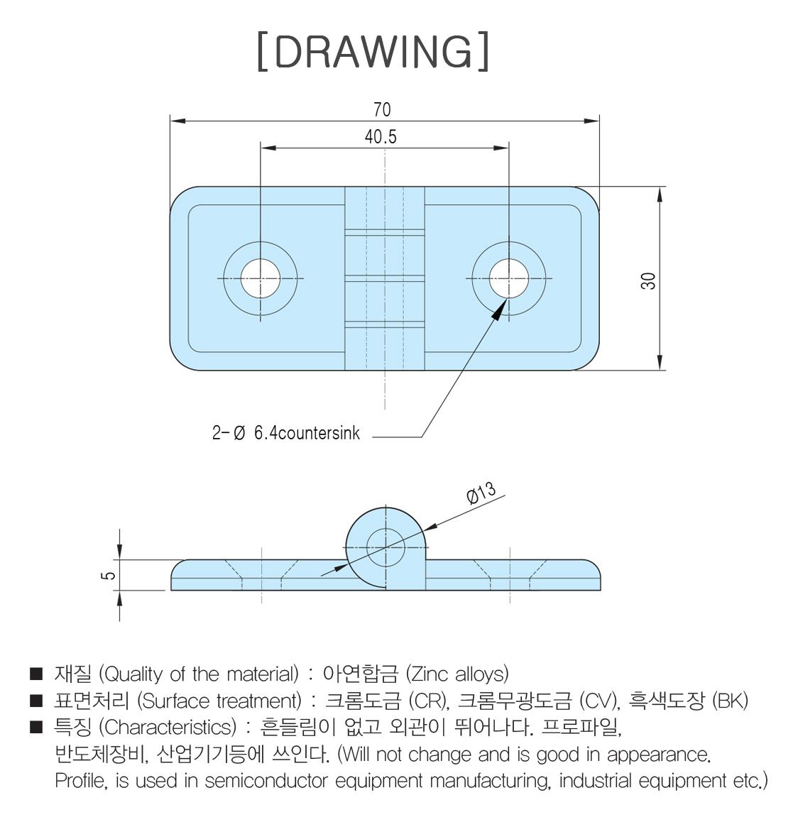 A005_SHC-3070_2.jpg