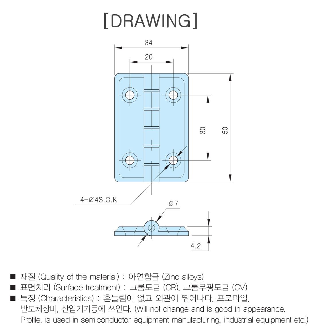 A003_SHC-3050_2.jpg