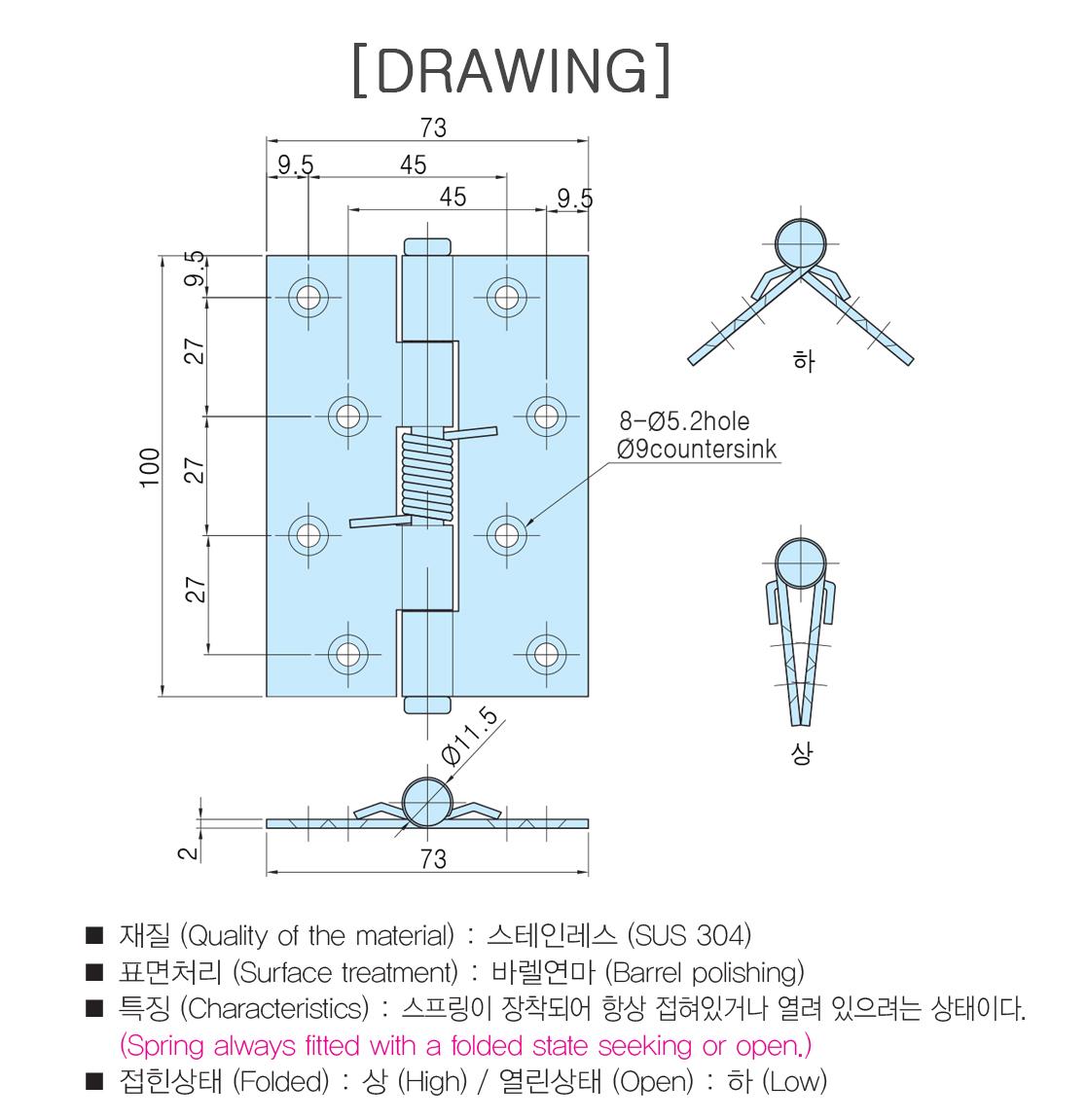 A116_SHS-20100(S)_2.jpg
