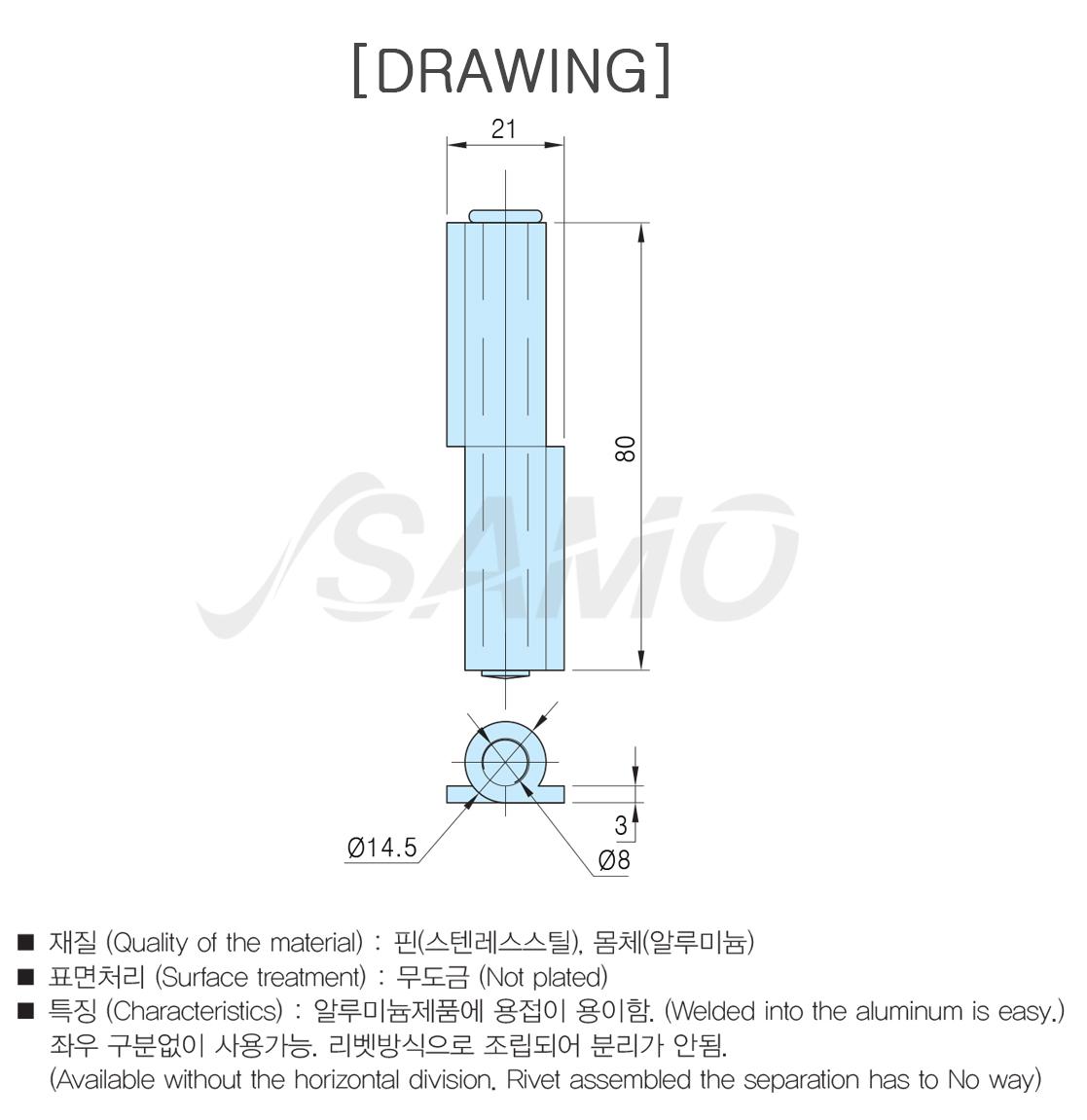 A118_SHBAL-80_2.jpg