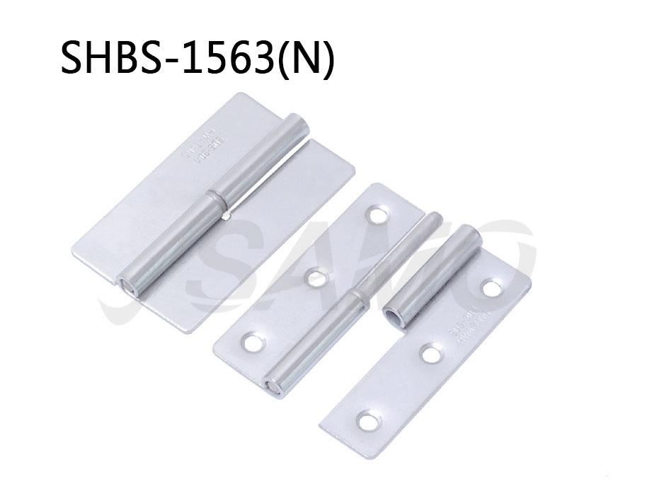 A130_SHBS-1563(N)_1.jpg