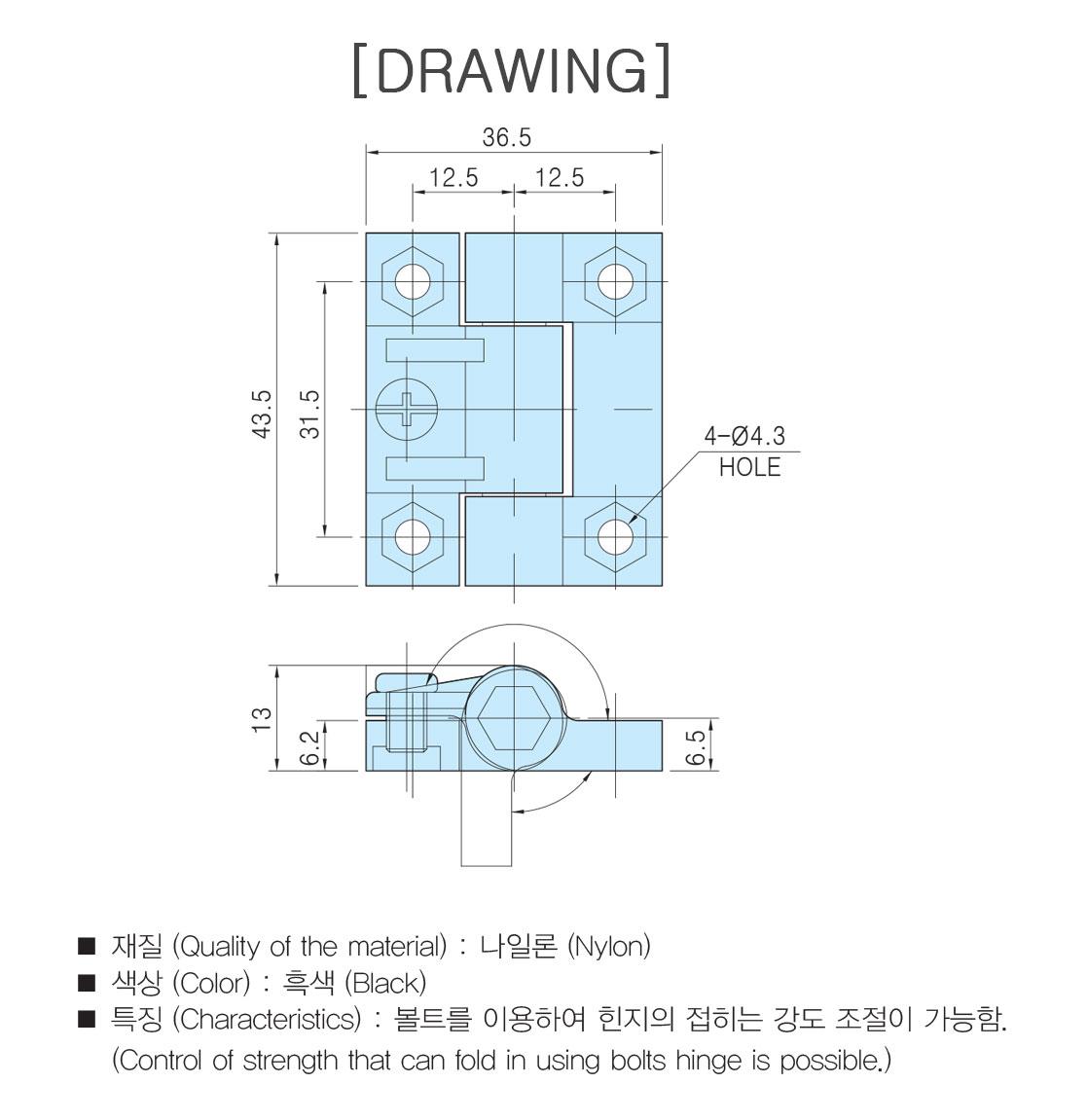 A183_SHP-TP1_2.jpg