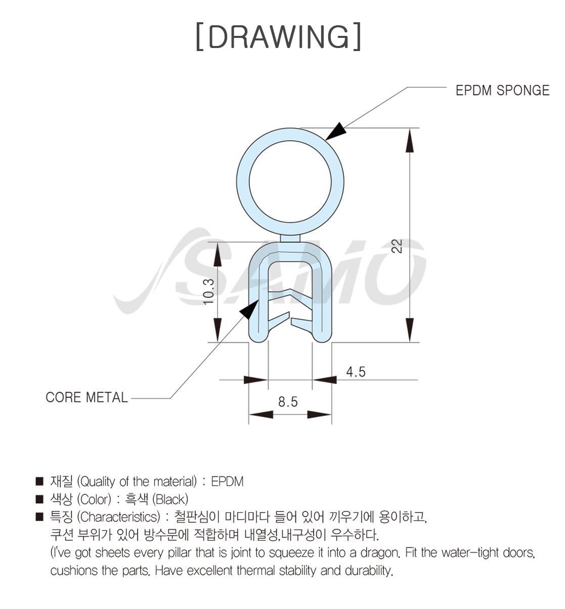 E005-2.jpg