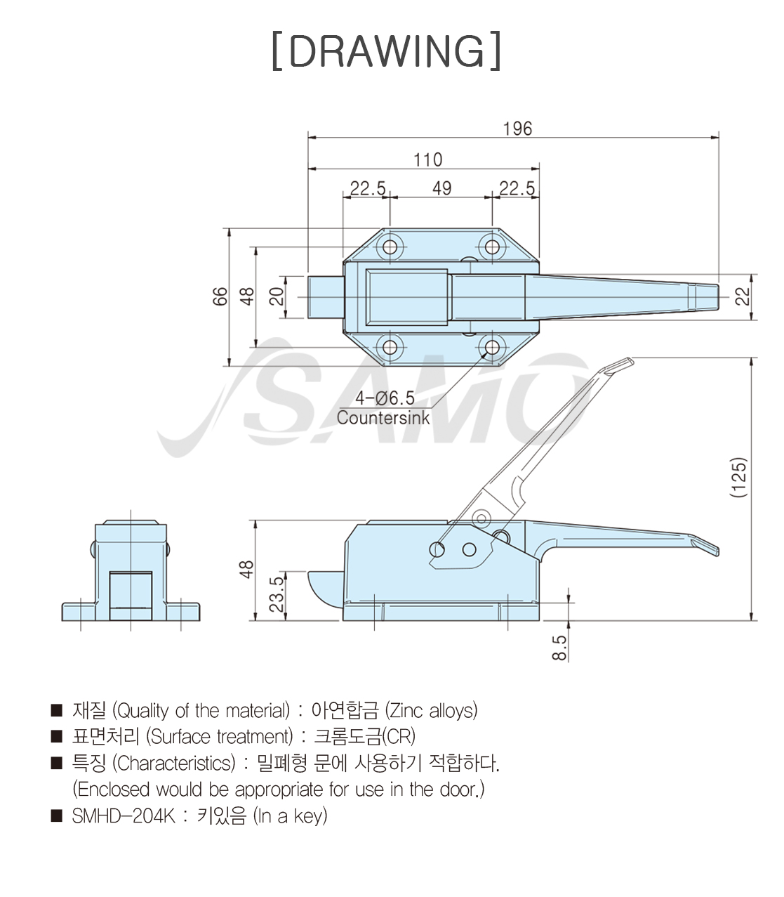 D094-2.jpg